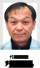 代表取締役 野村龍馬